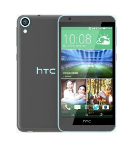 HTC Desire 820 Grey 1 (Custom)